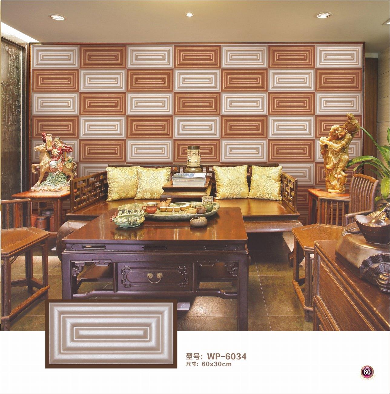 沙发背景墙软包定制|欧式沙发软包背景